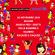 20 Novembre Milano – XIX Marcia per i diritti di bambine, bambini, ragazze e ragazzi